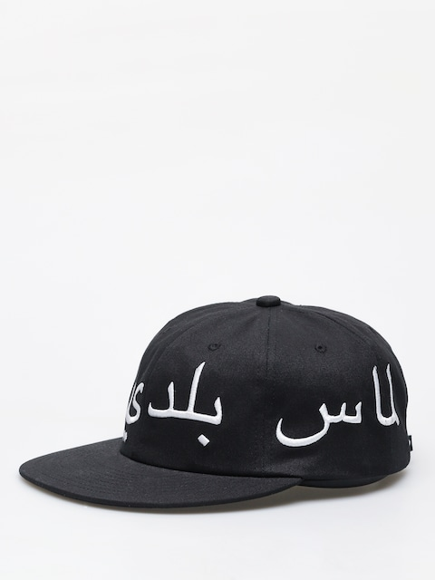 Czapka z daszkiem Diamond Supply Co. Arabic 6 Panel ZD