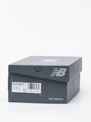 Buty New Balance 574 (tan)