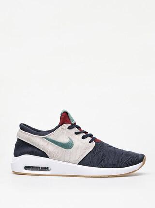 Buty Nike SB Air Max Janoski 2 (obsidian/bicoastal desert sand)