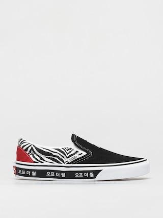 Buty Vans Classic Slip On (koreantypgrphy/rcgrdtrbl)