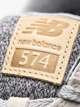 Buty New Balance 574 (silver)