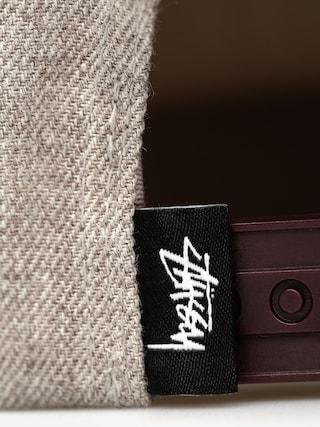 Czapka z daszkiem Stussy Ss Link (grey heather)