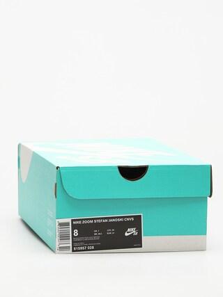 Buty Nike Zoom Stefan Janoski CNVS (blk/white gm lght brwn mtlc gl)